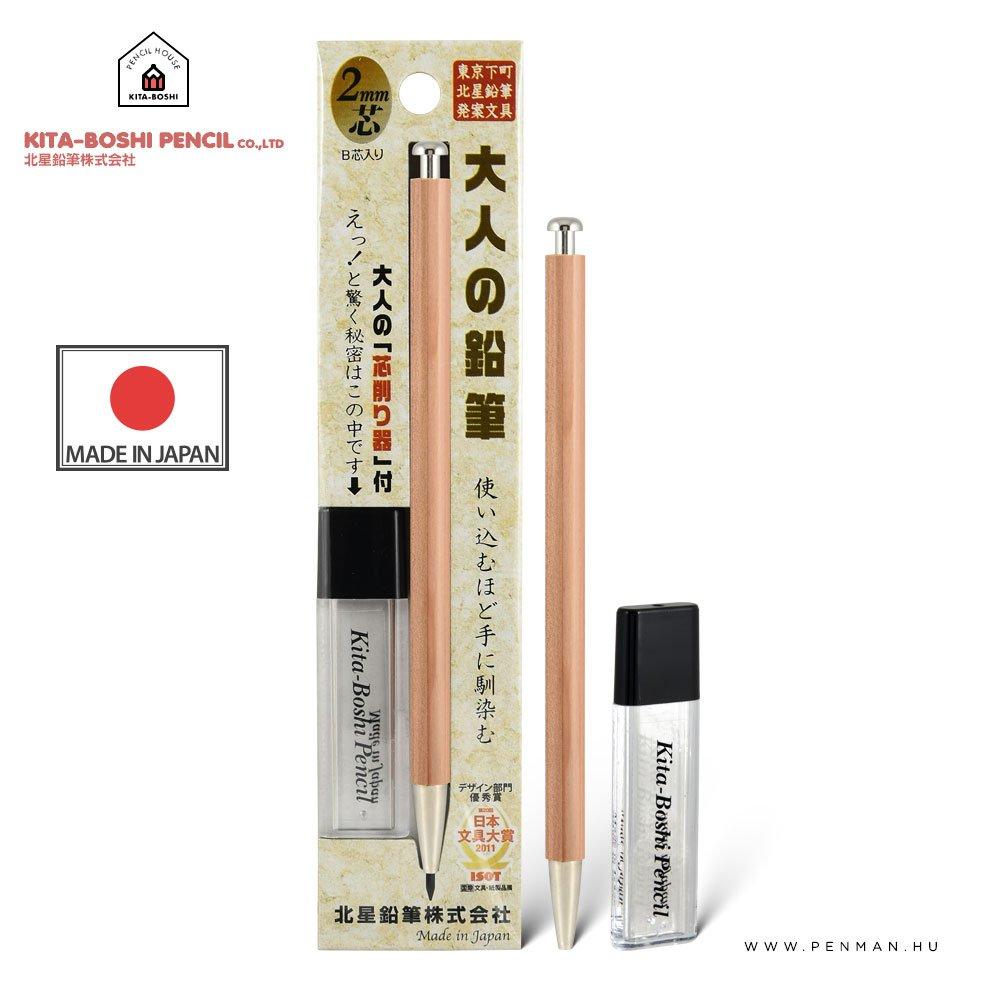 kitaboshi 2mm natur hegyezo