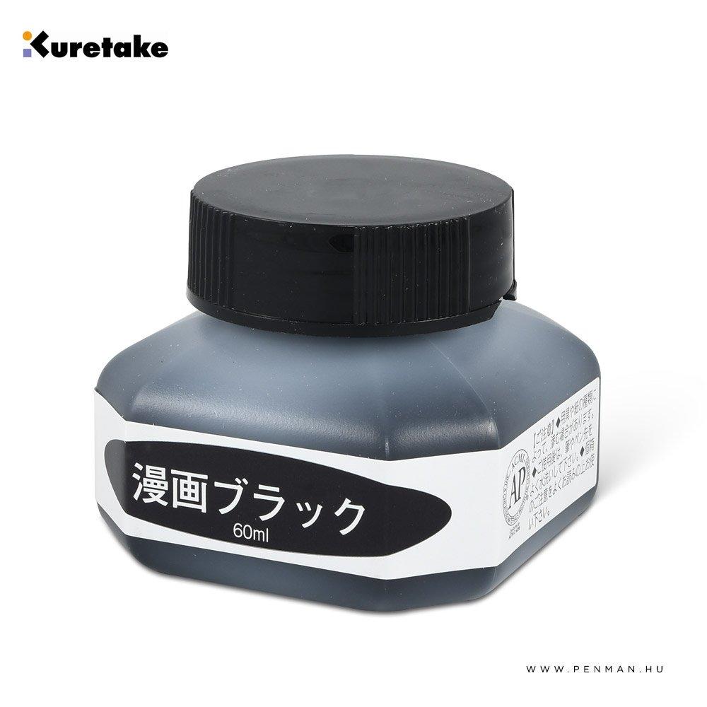 kuretake black manga ink 60ml