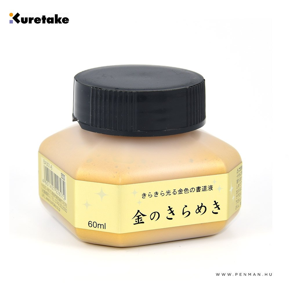 kuretake gold mica 60ml tinta 001