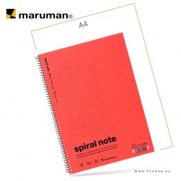 maruman spiral note B5 lined red 30lap penman