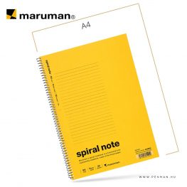 maruman spiral note B5 lined yellow 30lap penman