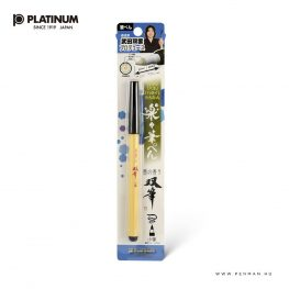 platinum ecsetfilc cfs 250