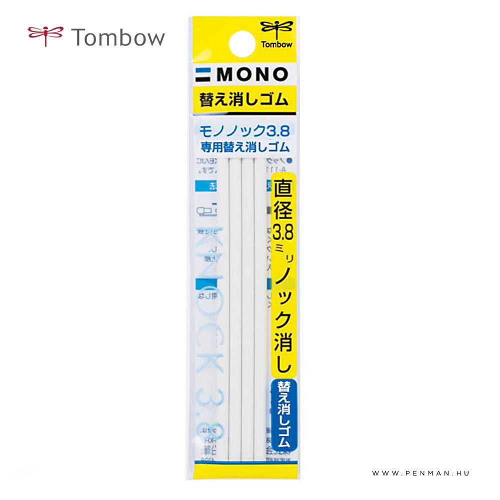 tombow mono 3 8mm radir betet 1001